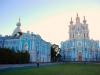 13-smolniy-manastiri